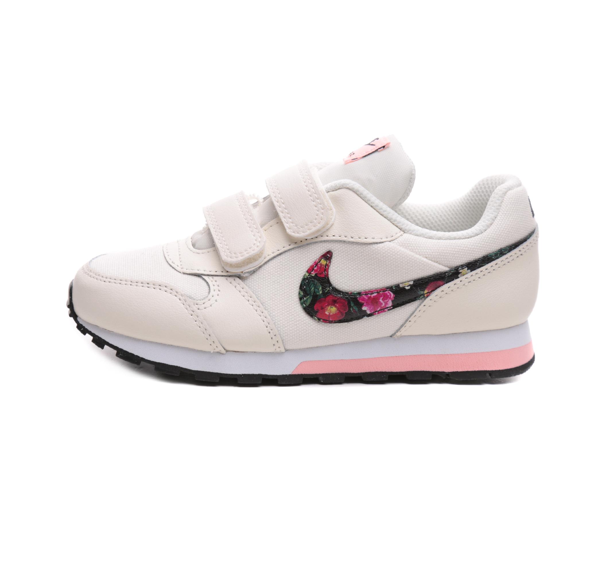Md Runner 2 Vf (Psv) Çocuk Spor Ayakkabı