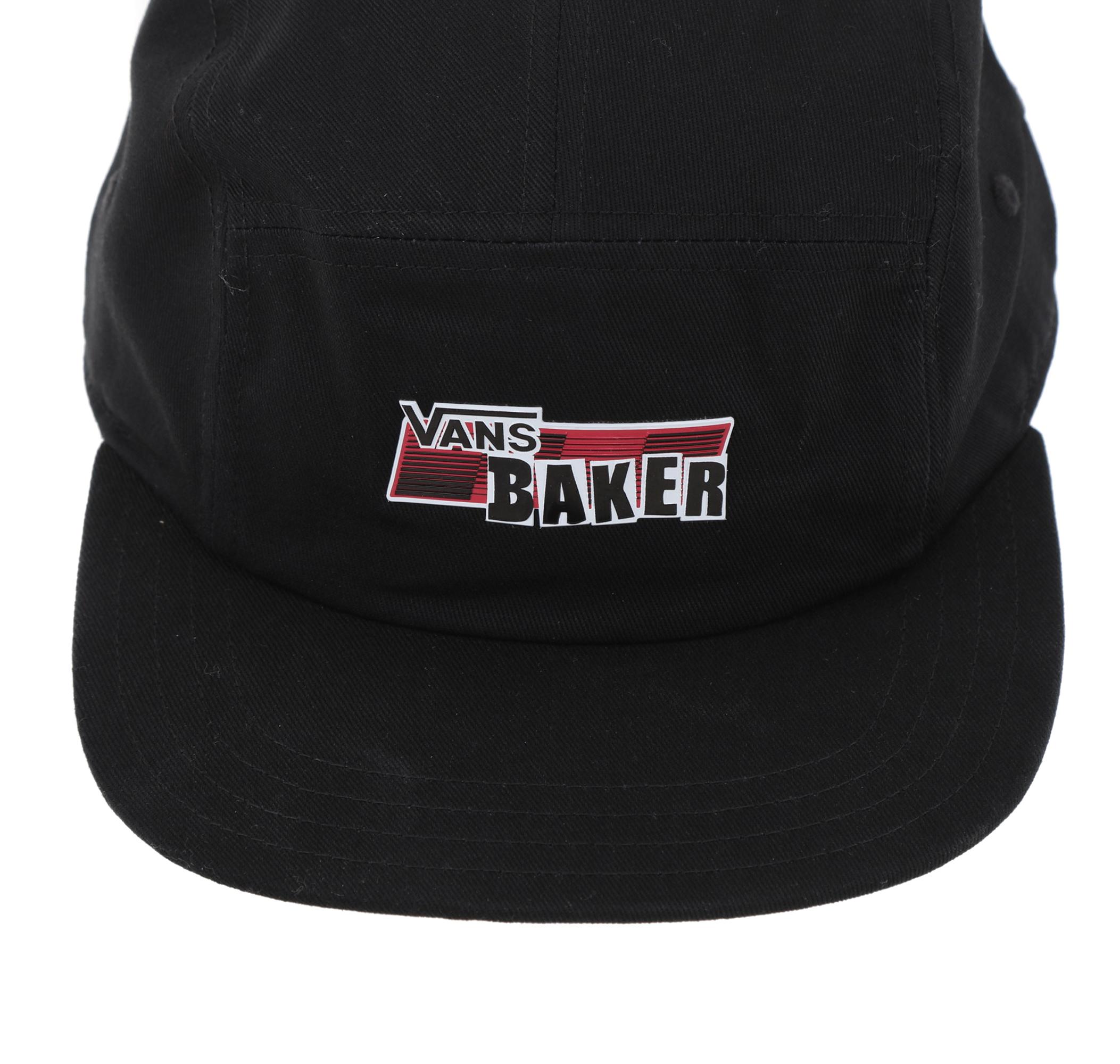 Baker 5Panel Camper Erkek Şapka Siyah